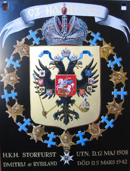 Serafimersköld 578